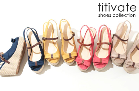 titivate shoes collection