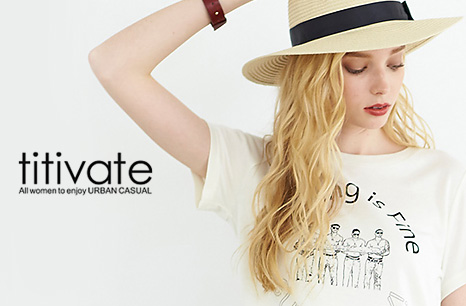 titivate - 2500円以下の夏アイテム!