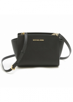 MD MESSENGER BLACK