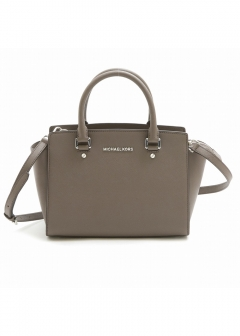 MD TZ SATCHEL CINDER