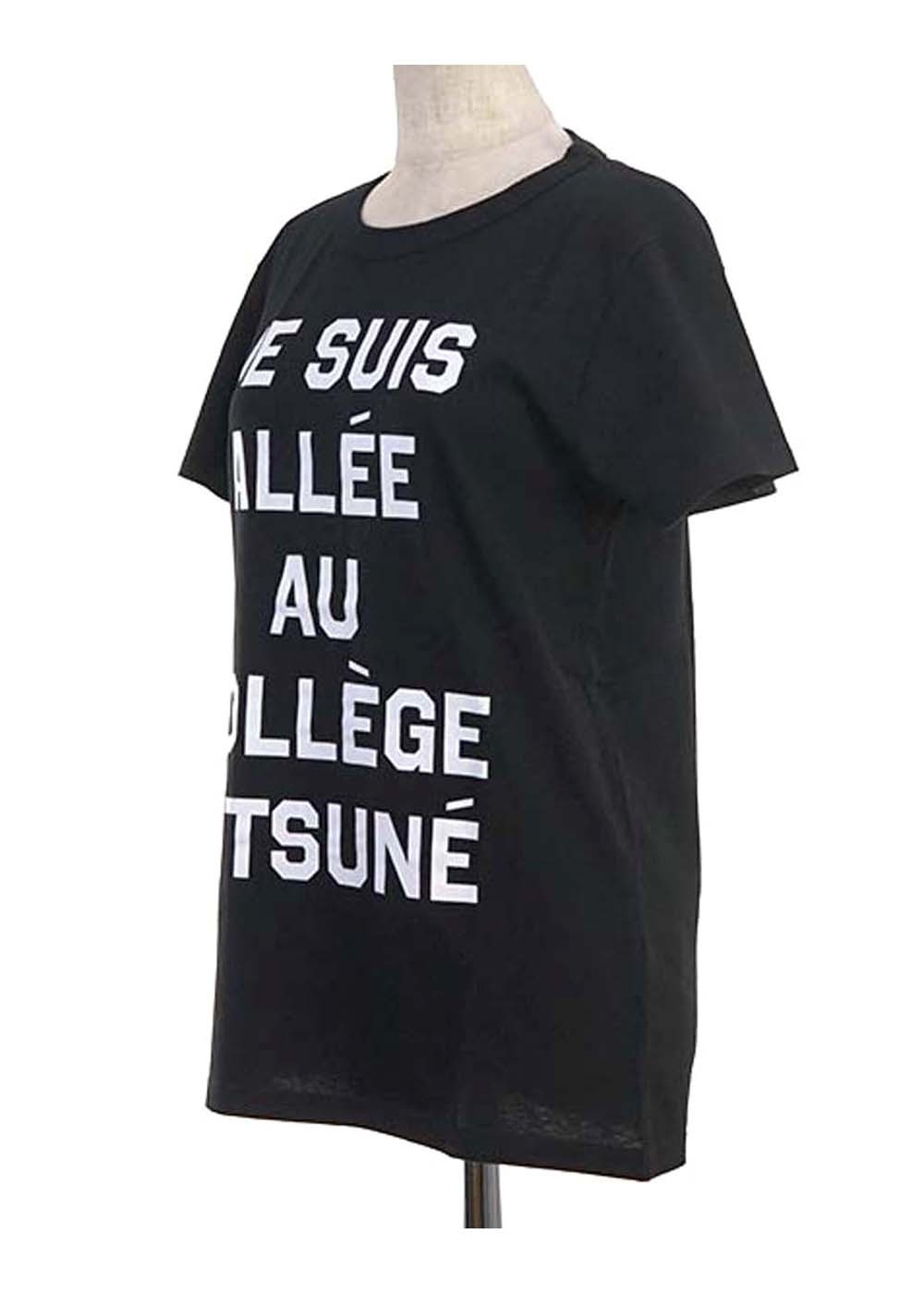【最大35%OFF】TEE-SHIRT JE SUIS ALLEE|BLACK|Tシャツ|MAISON KITSUNE(C)