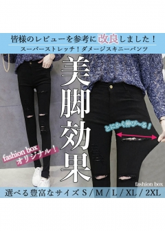 Under ¥3000!! bottoms collection - ダメージスキニーパンツ