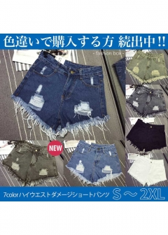 Under ¥3000!! bottoms collection - 6colorダメージハイウエストショートパンツ