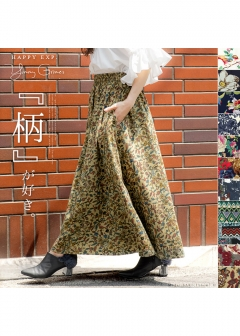 Under ¥3000!! bottoms collection - 【12/25入荷】どの角度も魅力的。日常に彩を添える全8種類!プリントマキシ丈スカート