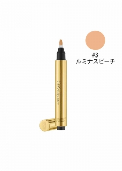 YSL Beaute - YSLラディアント タッチ #3