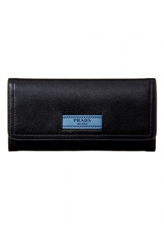 PRADA - wallet and more - 長財布