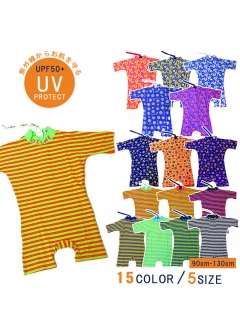 OZONE オゾン 子供用 水着 ラッシュガード  UPF50+ STINGRAY KIDS SWIMSUIT 【OZONE-SWIMSUIT】