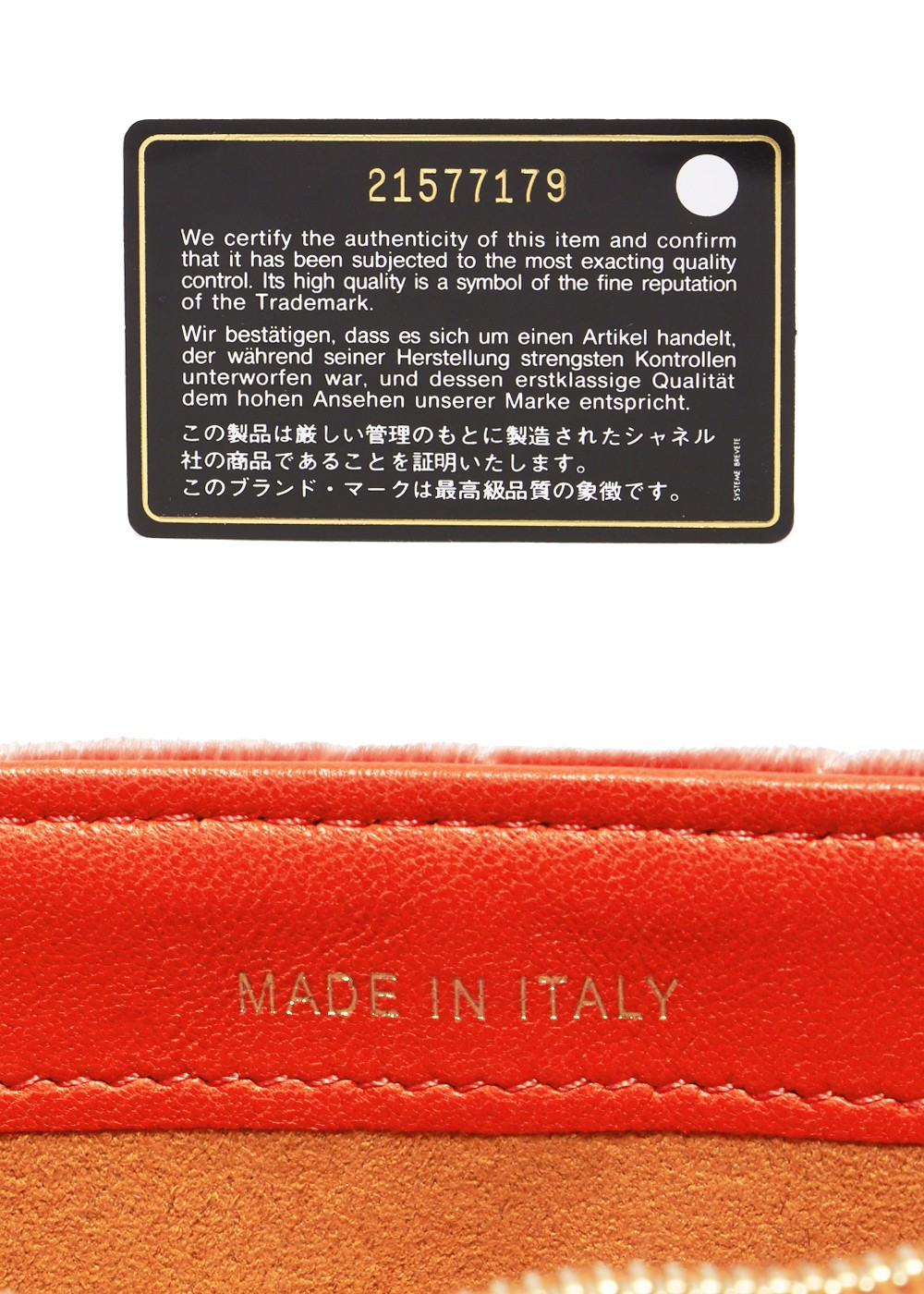 CHANEL チェーンウォレット ベロア |OTHER|レディース財布|VINTAGE BRAND COLLECTION