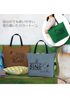 Pick Up Item ~ FASHION GOODS & more ~ - ファスナー付き!ビッグトートバッグ※カラーランダム