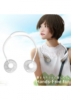 Hands-Free fan (7/19より順次配送)