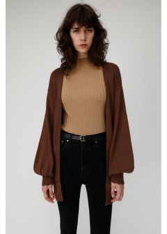 FALL COLOR TRIM END CARDIGAN