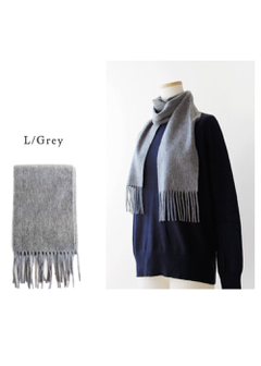 【最大59%OFF】Cashmere Wool Muffler|Grey|ストール|POMPADOUR