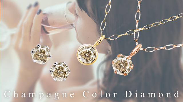 Champagne Color Diamond