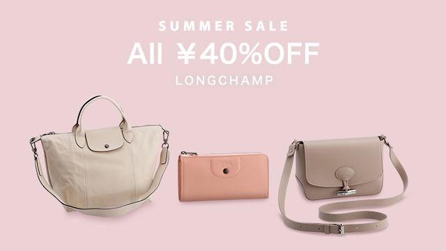 【All ¥40%OFF】SUMMER SALE ~LONGCHAMP~