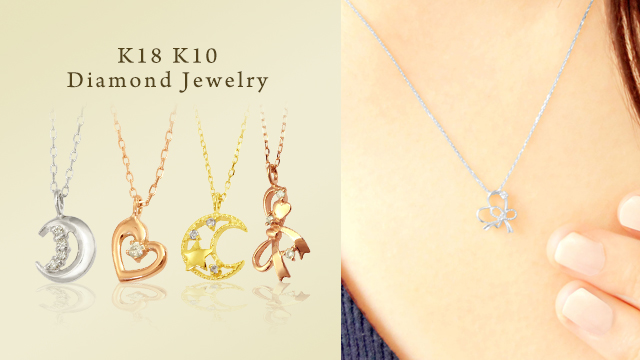 K18/K10 Diamond Jewelry