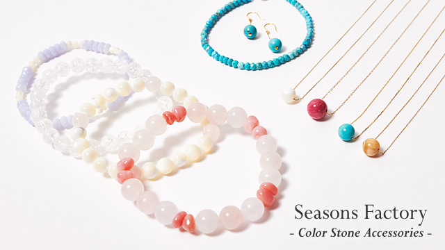 Seasons Factory - Color Stone Accessories -