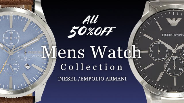 【ALL 50%OFF!!】Mens Watch Collection ~DIESEL / EMPOLIO ARMANI~