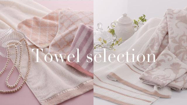 Towel selection