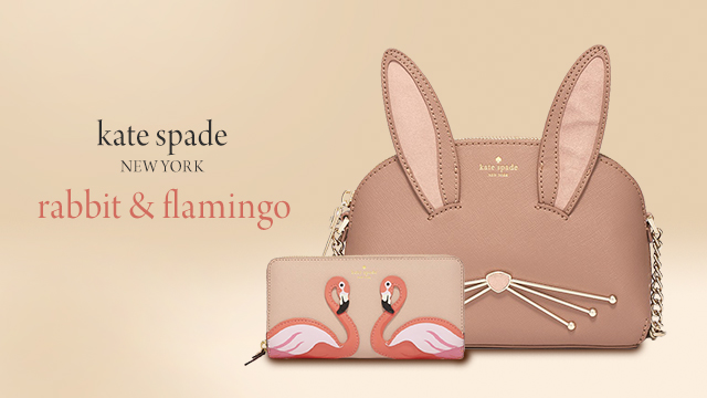 kate spade new york - ラビット&フラミンゴ