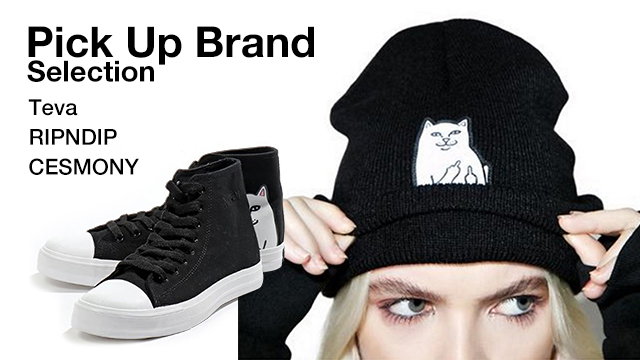 Pick Up Brand Selection