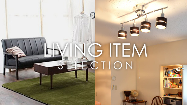LIVING ITEM SELECTION