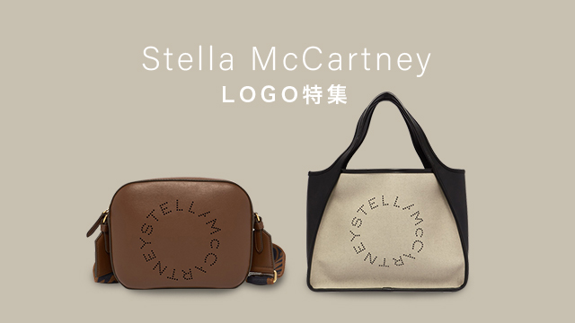 Stella McCartney LOGO特集