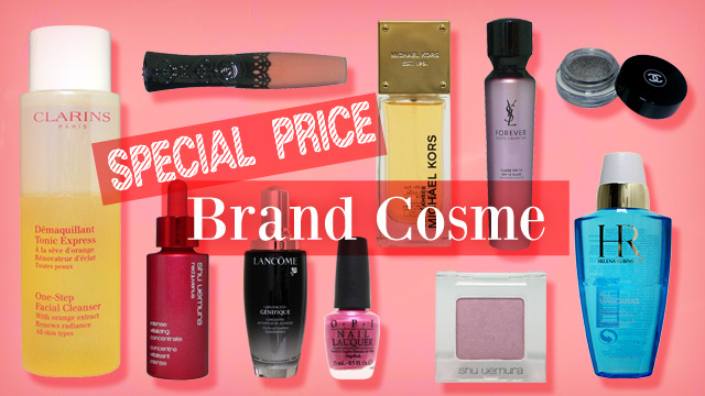 SPECIAL PRICE!! Brand Cosme
