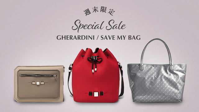 週末限定Special Sale~GHERARDINI / SAVE MY BAG~