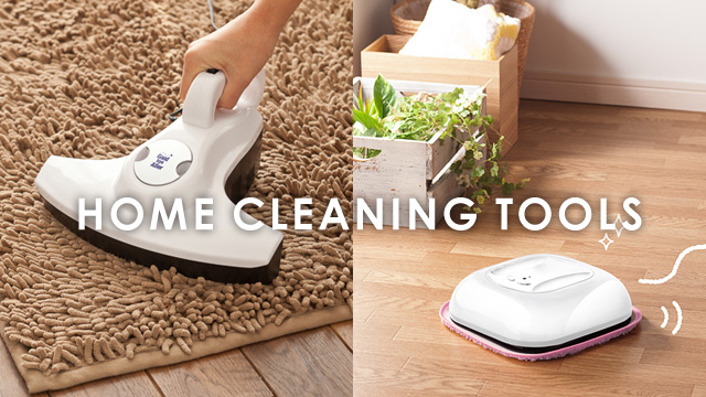 HOME CLEANING TOOLS