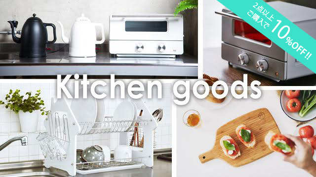 En Fance - kitchen -