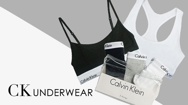 Calvin Klein Under Wear