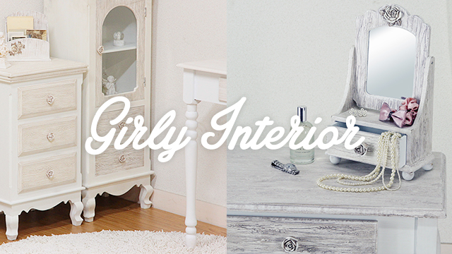 Girly Interior