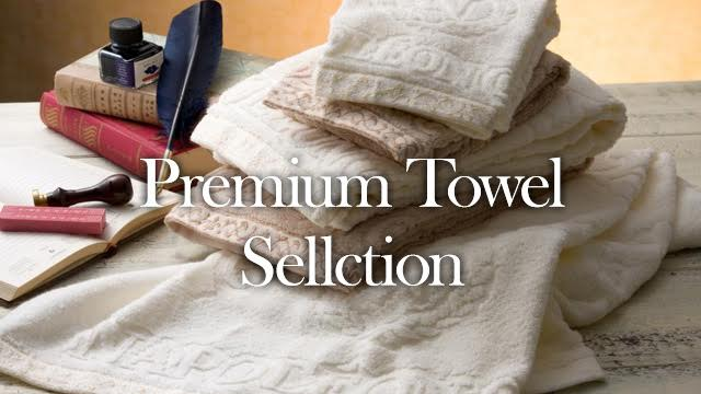 Premium Towel Sellction