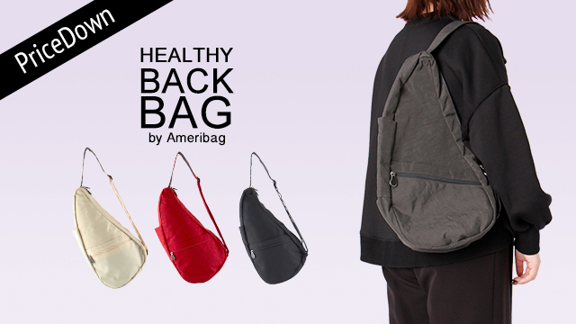 【Price Down】Healthy Back Bag by Ameribag