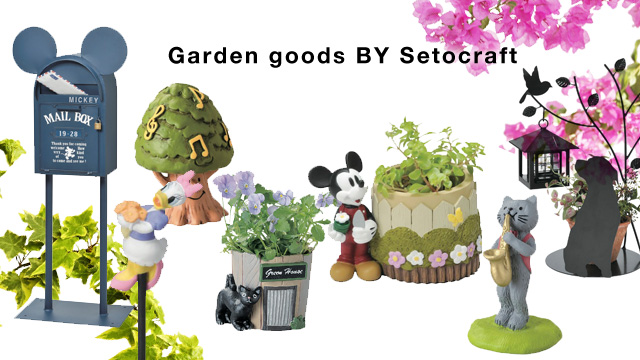 Garden goods BY Setocraft