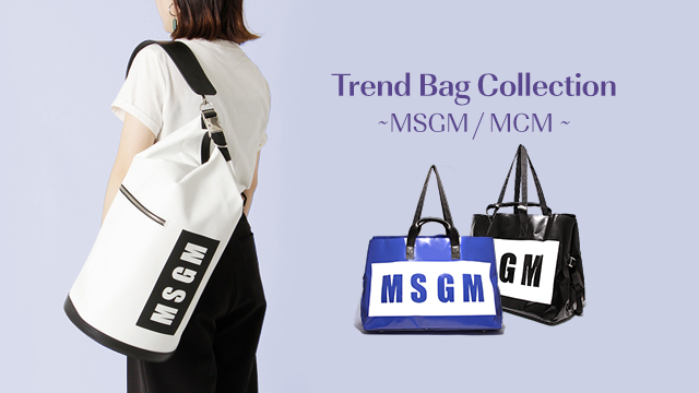 Trend Bag Collection ~MSGM / MCM ~