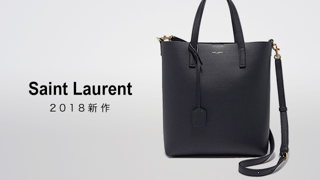 Saint Laurent【2018年新作】