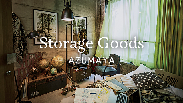 Storage Goods - AZUMAYA -