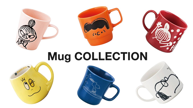 Mug Collection