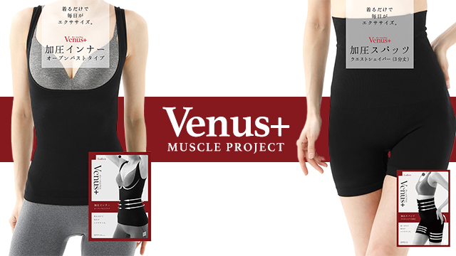 Venus+ -MUSCLE PROJECT -