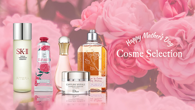 Happy Mather's Day - Cosme Selection -