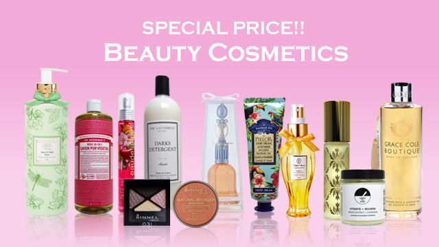 【SPECIAL-PRICE】Beauty Cosmetics