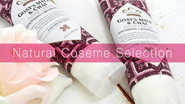 Natural Coseme Selection