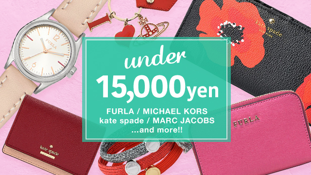 【under 15000 yen】FURLA / MICHAEL KORS / MARC JACOBS…and more!!