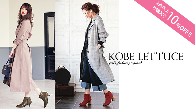 KOBE LETTUCE -Fashion Goods-