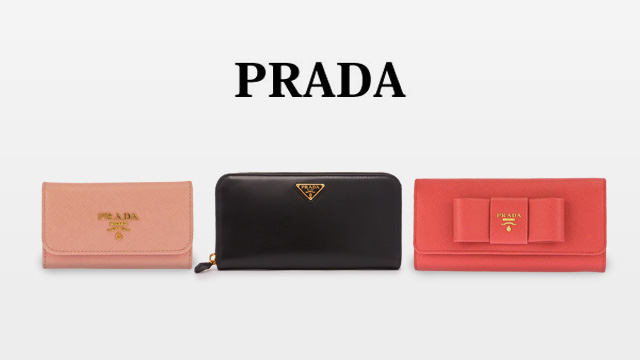 PRADA - Wallet Collection