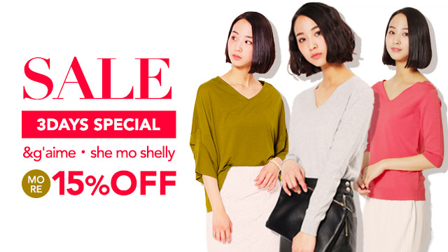 MORE15%OFF - &g'aime・she mo shelly -