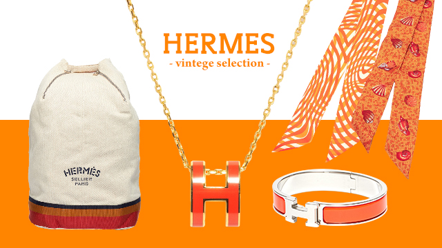 HERMES - vintage selection -
