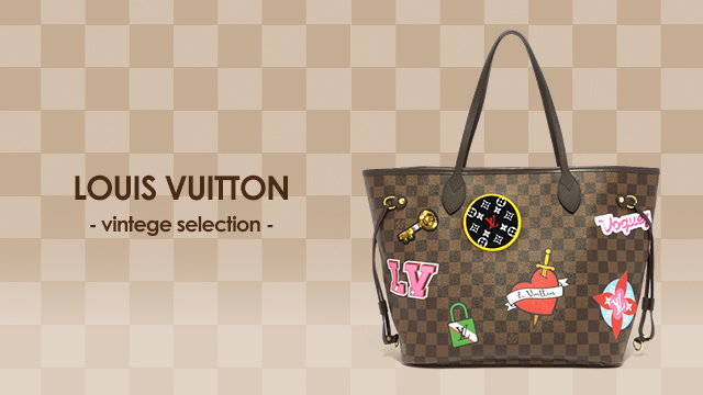 LOUIS VUITTON - vintage selection -