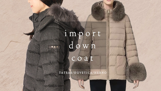import down coat